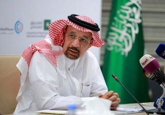 برکناری خالد الفالح از سمت وزارت انرژی عربستان