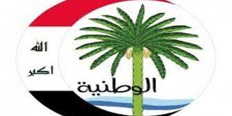 پیوستن ائتلاف «الوطنیه» به مخالفان در صورت رأی آوردن کابینه الکاظمی