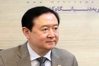 نظر سفیر چین درباره سند همکاری تهران و پکن