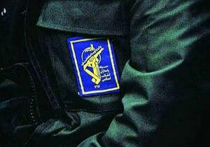 دعوت از مردم برای اعلام وحدت و همدلی با سپاه