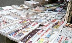 """طرح """"سازمان نظام روزنامهنگاری"""" اعلام وصول شد"""