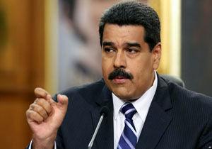 مادورو آمادهباش اعلام کرد