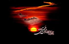مداحی شهادت امام حسن(ع) با نوای حاج محمودکریمی/فیلم