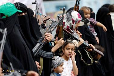آمادگی زنان یمن