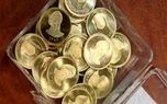 قیمت طلا و سکه در 31 تیر 98