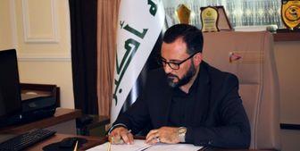 واکنش نجباء عراق به شهادت ابراهیم الحوثی: با انصارالله یمن همدردیم