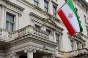 سفارت ایران در لندن اقدام شبکه ایران اینترنشنال را محکوم کرد