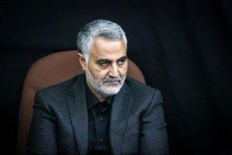 رازهای زندگی سردار ایرانی