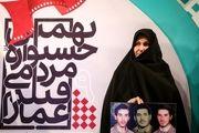 اختتامیه نهمین جشنواره فیلم عمار/ گزارش تصویری