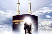 گنج پنهانی که با ظهور امام زمان (عج) هویدا میشود