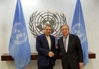 هدیه نماینده ایران به دبیرکل سازمان ملل در دیدار خداحافظی+عکس