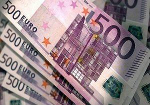 شعار اقتصاد آزاد و ارز تک نرخی دادند اما ارز را 3 نرخی و 14 هزار تومانی کردند!