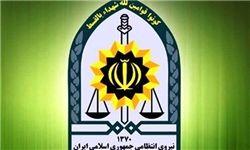 2 انتصاب در پلیس آگاهی ناجا+اسامی