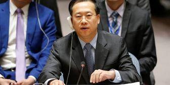 پکن: آمریکا نباید از نیروی بیشتر در خاورمیانه استفاده کند