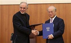 پایان مذاکرات ایران و آژانس