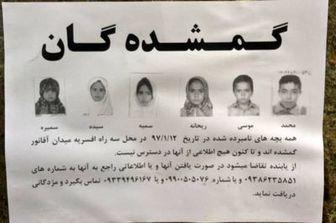 پیدا شدن ۶ کودک مفقود شده گرمساری