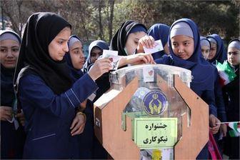 برگزاری جشن نیکوکاری در سراسر ایران