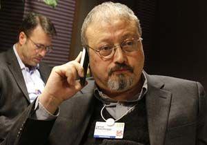 وحشت و سردرگمی سعودیها از پیدا نکردن تلفن همراه خاشقجی پس از کشتن او