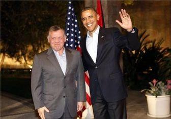آمریکا به اردن وام میدهد