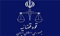 وظیفه اول قوه قضاییه انتخاب قاضی واجد شرایط است