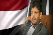 انگلیس شریک متجاوزان به یمن است