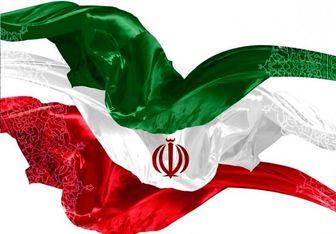 تاکید سفیر ایران در لاهه بر حفظ امنیت دیپلماتها و سفارت کشورمان در هلند
