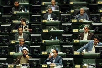 موافقت مجلس با کلیات «اصلاح آئیننامه داخلی»
