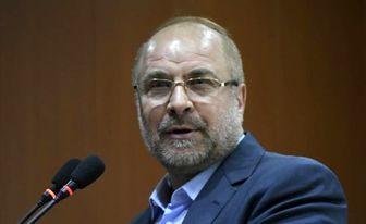 بیانیه دکتر قالیباف برای حضور در انتخابات مجلس