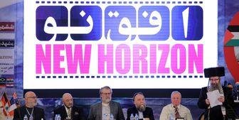 تهدید سخنرانهای ضدصهیونیست همایش افق نو توسط «افبیآی»