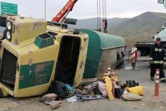 دومین تانکر حامل مواد سوختی در جاده مریوان واژگون شد