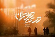 انتشار اولین تیزر «دسته دختران» با حضور نیکی کریمی /فیلم