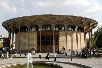 تعطیلی تماشاخانه ایرانشهر و تئاتر شهر در ۷ دی