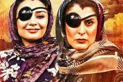 تیپ خز یکتا ناصر و بهناز جعفری+عکس