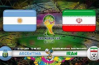 سرمربی آرژانتین: دیدار سختی برابر ایران داریم