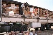 کشف یک محموله آدامس قاچاق در بازرسی از یک کامیون کشنده