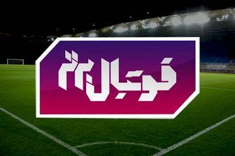 تحریم برنامه فوتبال برتر توسط باشگاه استقلال