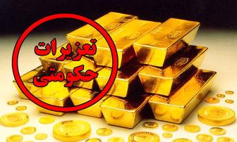 حکم تعزیراتی پرونده قاچاق طلا و قایق خارجی صادر شد