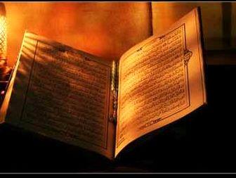 دعاهای هر روز مبارک ماه رمضان
