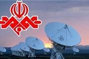 24 ساعته شدن 29 شبکه رادیویی و تلویزیونی استانی