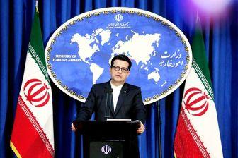 ایران «اتحاد علیه ایران هستهای» را به فهرست گروههای تروریستی میافزاید