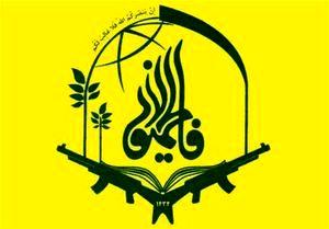 "شاهکار جدید ""حسن روح الامین""+تصویر"