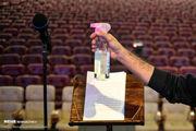 اعلام برنامه اجراهای اینترنتی جشنواره موسیقی فجر