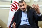 امیرعبداللهیان: باب گفتوگو با سعودی باز است