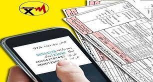 نکاتی که مشترکان برق برای پرداخت قبوض الکترونیکی باید رعایت کنند