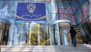 تغییرات مالکیت حقیقی و حقوقی در بورس در 18 بهمن
