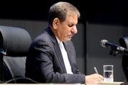 «جهانگیری» سخنران مراسم ۲۲ بهمن شیراز