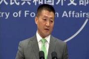 درخواست چین در خصوص حادثه دریای عمان