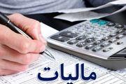 مالیات بر عایدی؛ کلیدیترین ابزار کنترل سوداگری