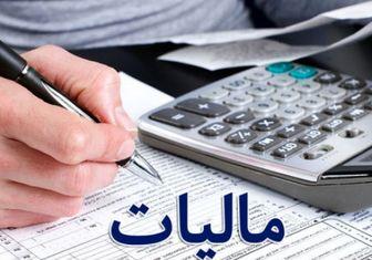 ابلاغ بخشنامه جدید سازمان مالیاتی