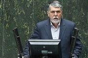 وزیر ارشاد در صحن علنی مجلس/ حوزه نشر ۲۰۰ میلیارد گردش اقتصادی دارد